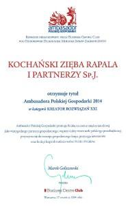 certyfikatAmbasadorGospodarki