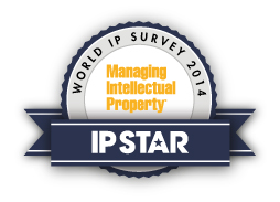 IP-Star-rosette (2)