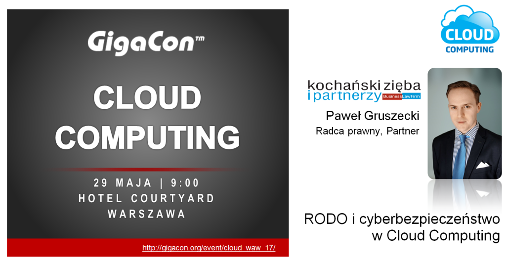 20170529 GigaCon - CLOUD COMPUTING
