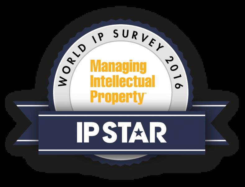 IP Star 2017