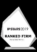 IP Stars 2019/20