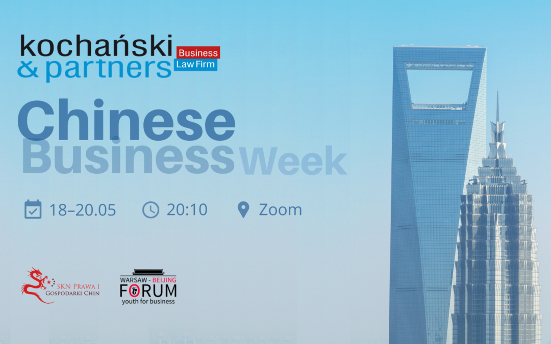 Chinese Business Week