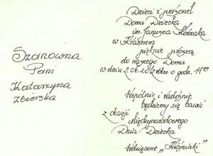 korczak-zaproszenie